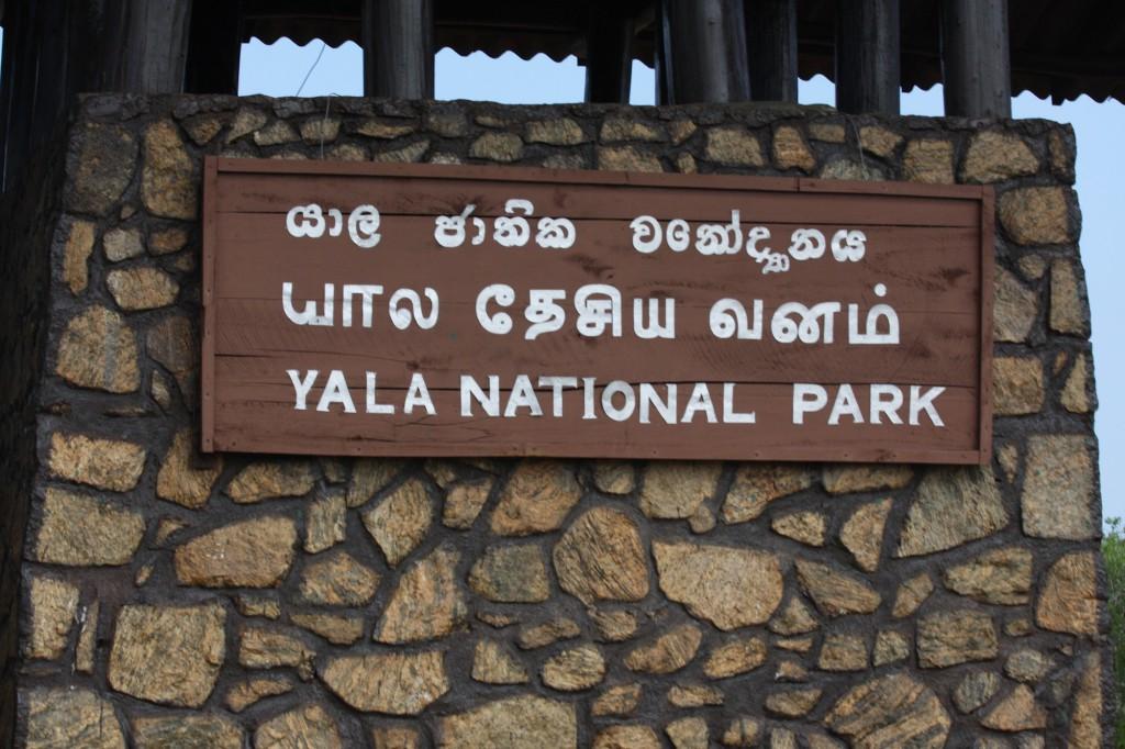 Eingangstor zum Yala Nationalpark